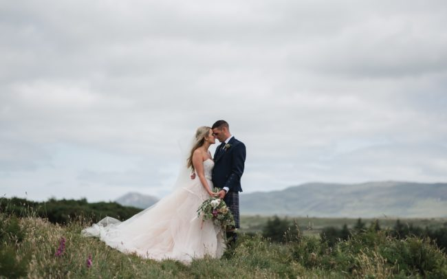 Islay Wedding Photographer